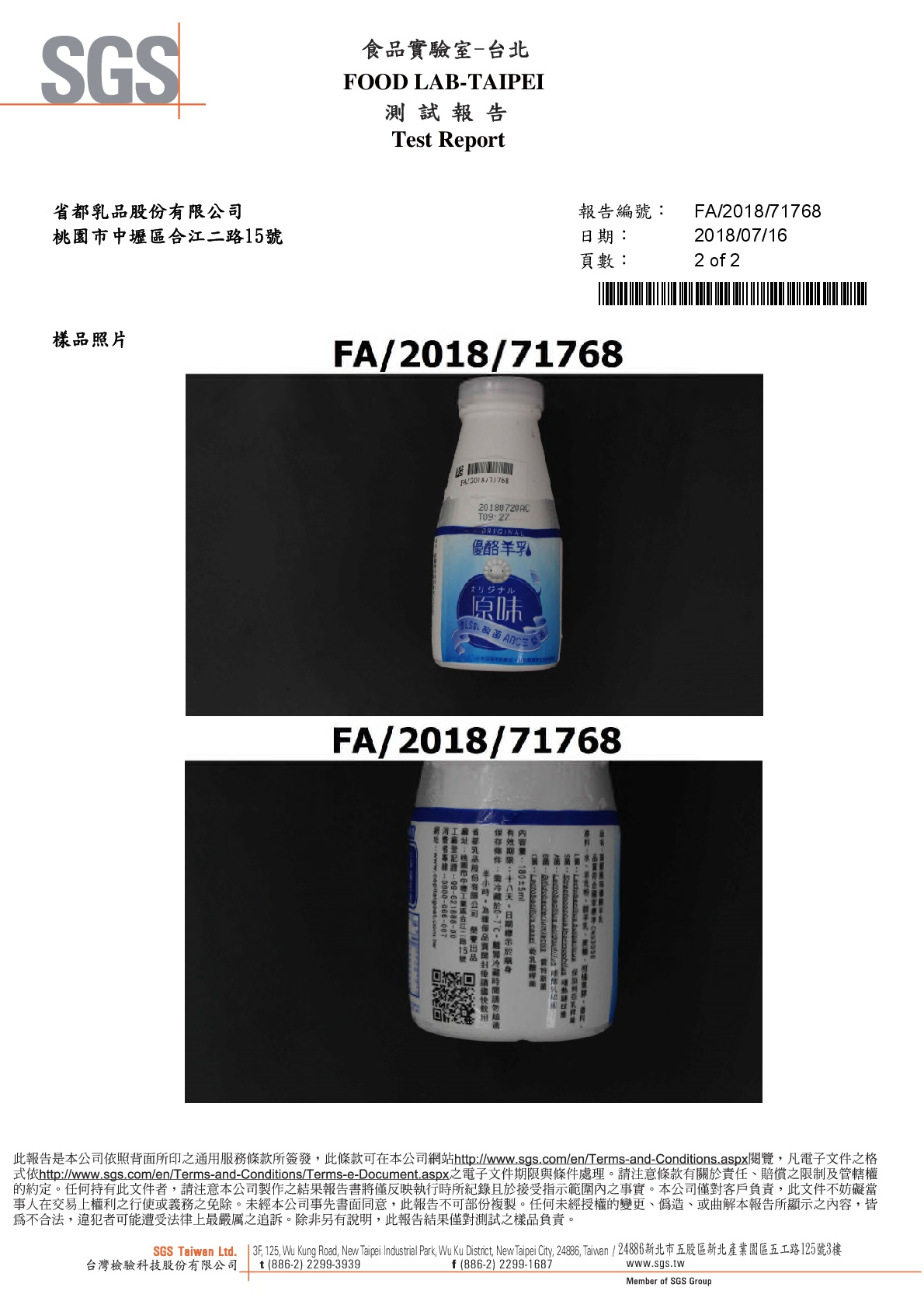 $NewsDOC_Array[0].Subject